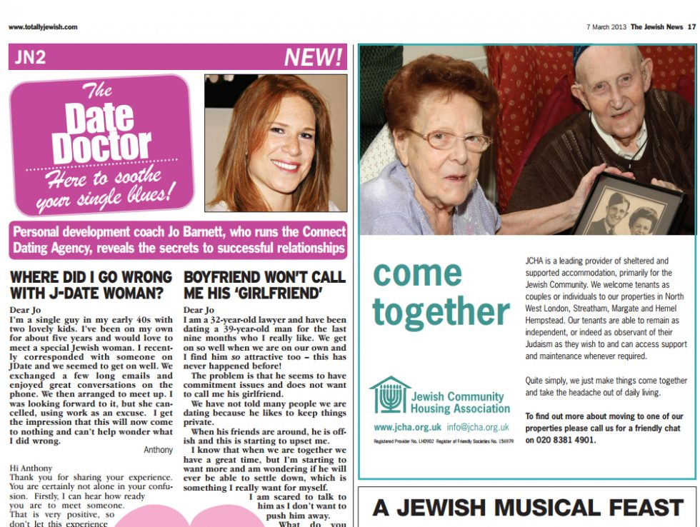 barnett jewish dating site Read our expert reviews and user reviews of 12 of the most popular jewish dating websites here, including features lists, star ratings, pricing information, videos, screenshots and more.